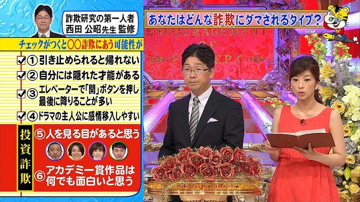 shono20140711_16.jpg