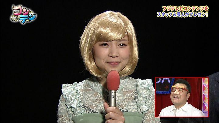 takeuchi20140206_02.jpg