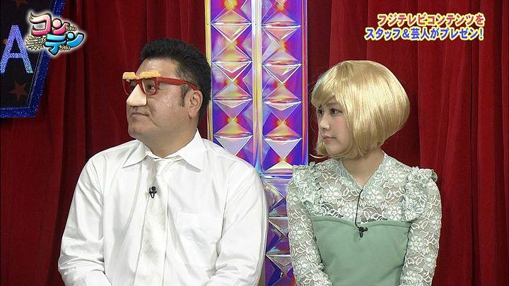 takeuchi20140206_03.jpg