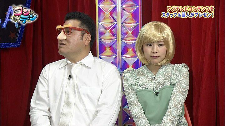 takeuchi20140206_05.jpg