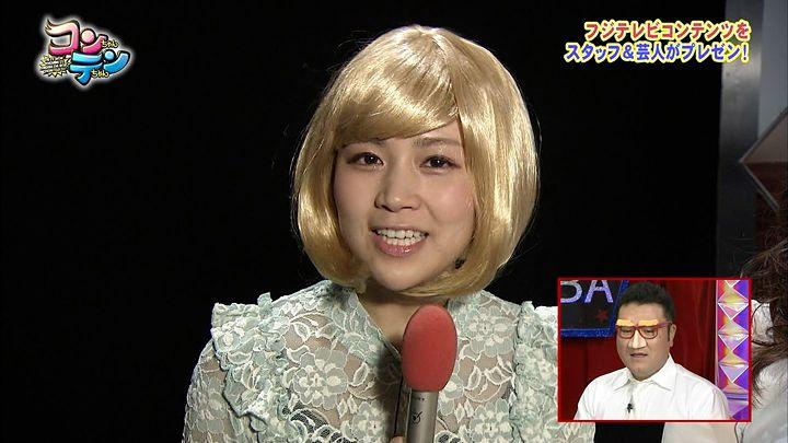 takeuchi20140206_06.jpg
