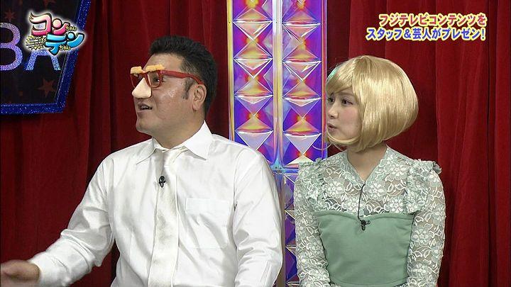 takeuchi20140206_07.jpg