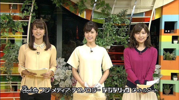 takeuchi20140210_10.jpg
