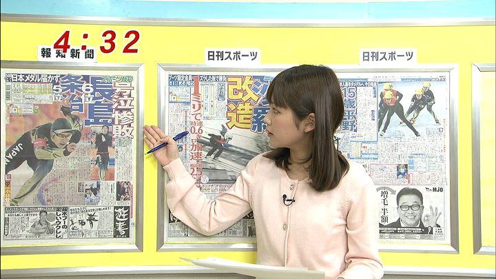 takeuchi20140211_04.jpg