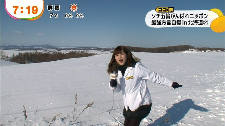 takeuchi20140211_20.jpg