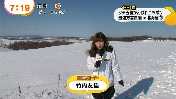 takeuchi20140211_21.jpg