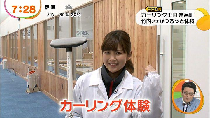 takeuchi20140211_26.jpg