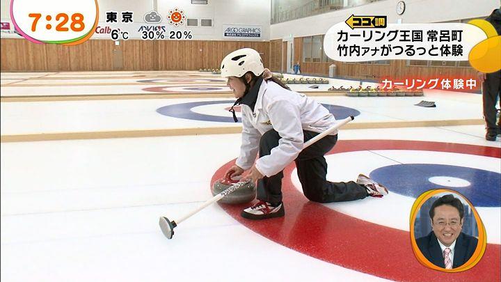 takeuchi20140211_28.jpg