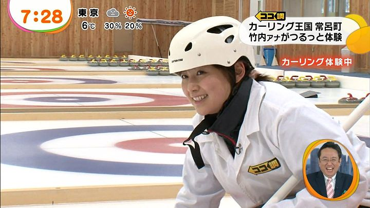 takeuchi20140211_29.jpg