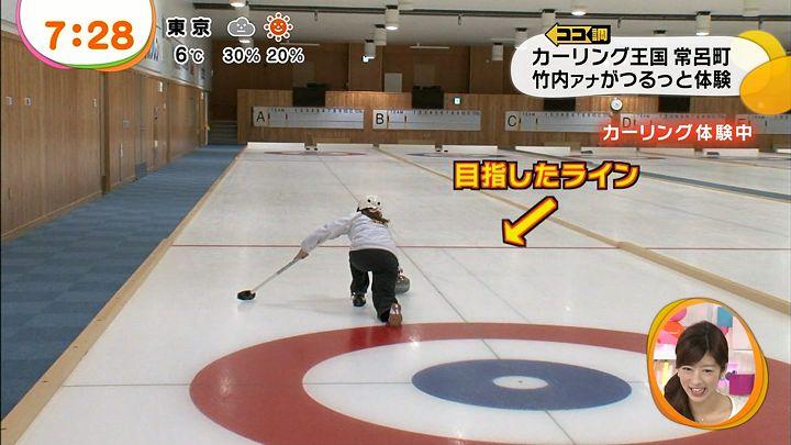 takeuchi20140211_30.jpg