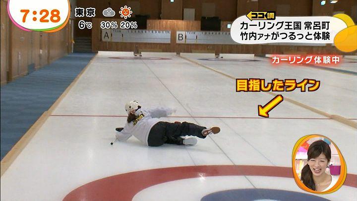 takeuchi20140211_31.jpg