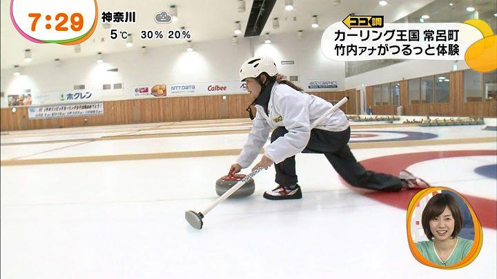 takeuchi20140211_32.jpg