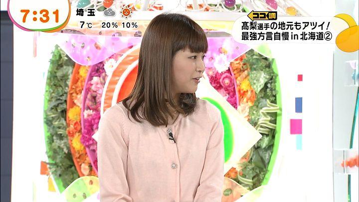 takeuchi20140211_35.jpg