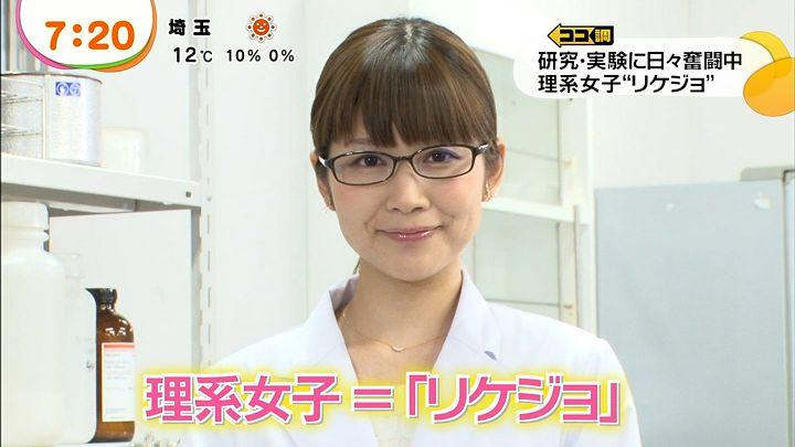 takeuchi20140225_16.jpg