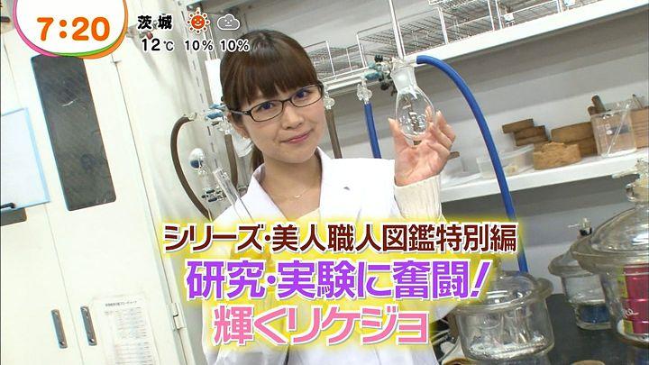 takeuchi20140225_17.jpg