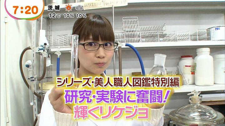 takeuchi20140225_20.jpg