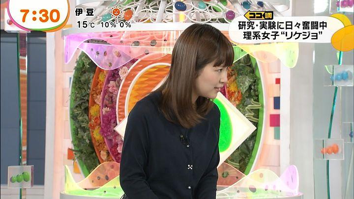 takeuchi20140225_26.jpg
