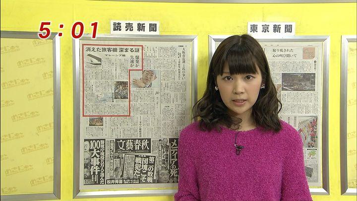 takeuchi20140310_06.jpg