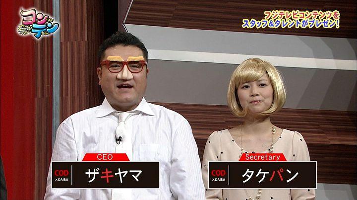 takeuchi20140313_01.jpg