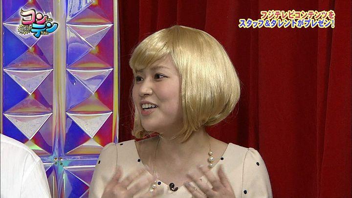 takeuchi20140313_09.jpg