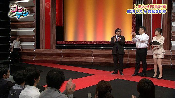 takeuchi20140313_13.jpg