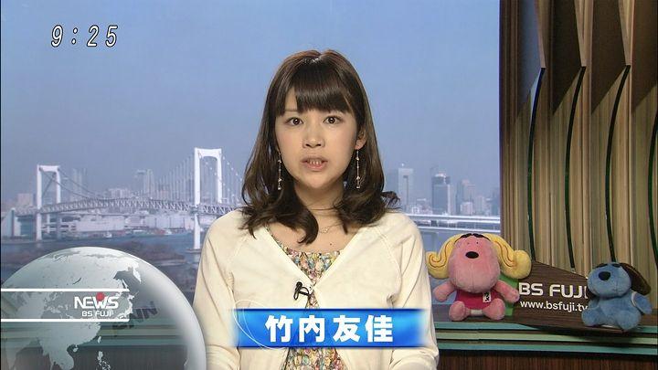 takeuchi20140317_10.jpg