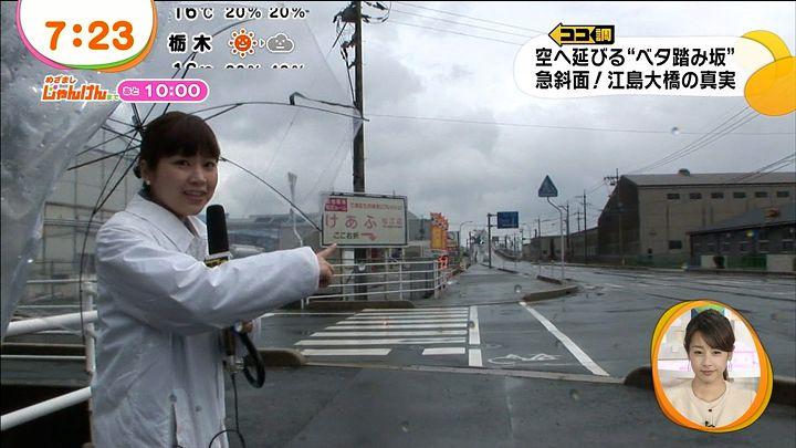 takeuchi20140318_21.jpg