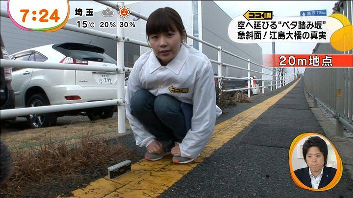 takeuchi20140318_23.jpg