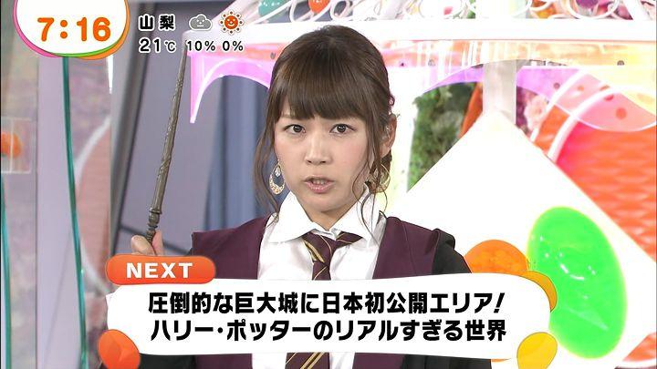 takeuchi20140325_12.jpg