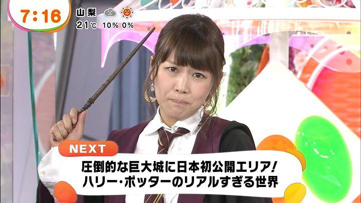 takeuchi20140325_13.jpg