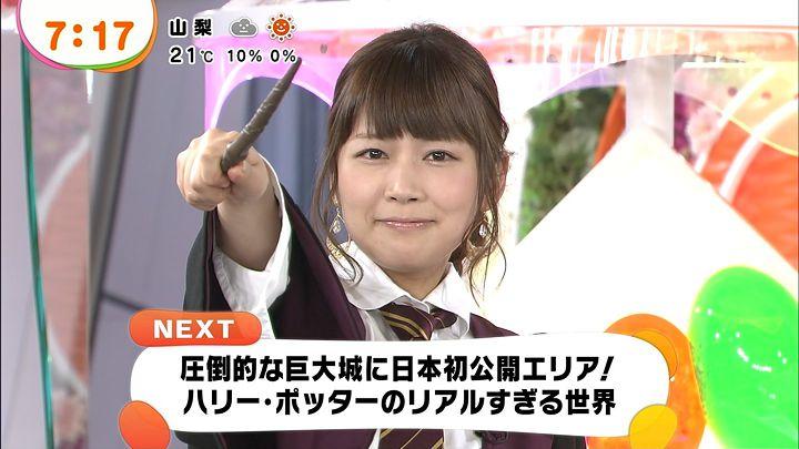 takeuchi20140325_15.jpg