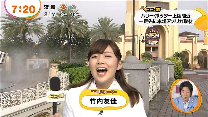 takeuchi20140325_20.jpg
