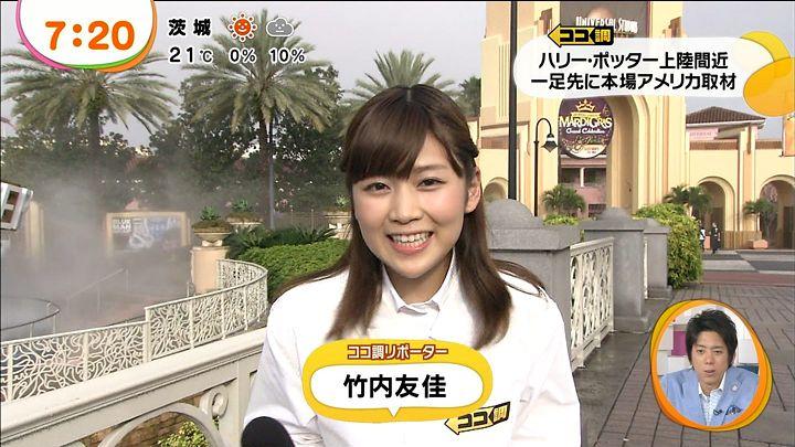 takeuchi20140325_21.jpg
