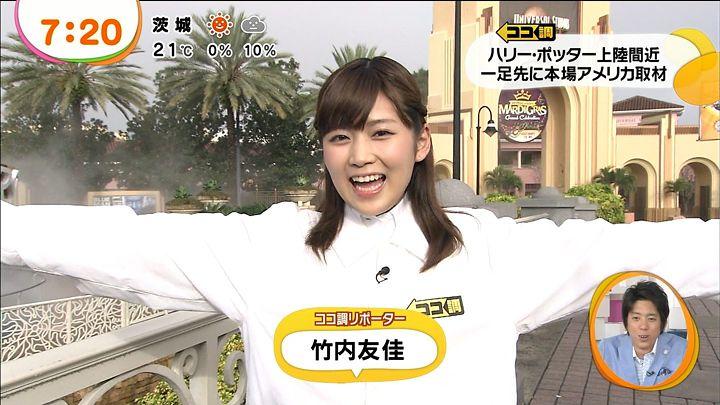 takeuchi20140325_22.jpg