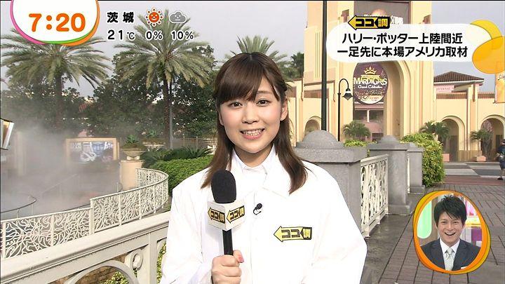 takeuchi20140325_23.jpg
