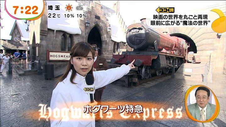 takeuchi20140325_28.jpg