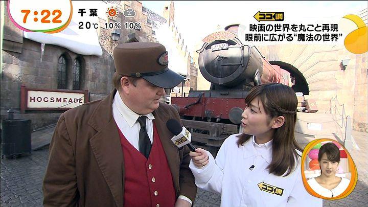 takeuchi20140325_29.jpg