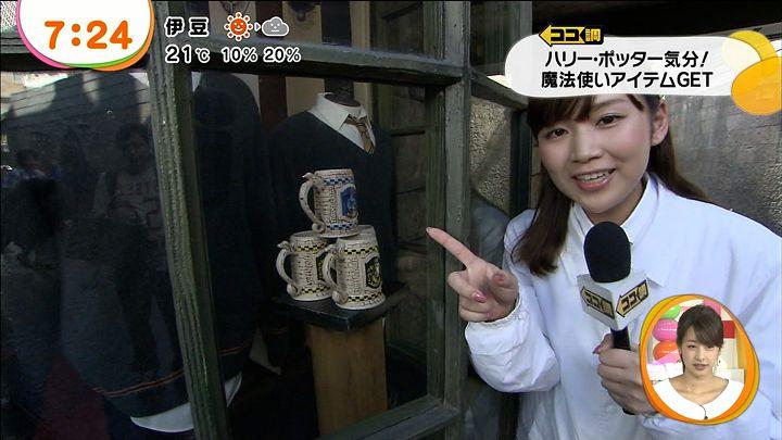 takeuchi20140325_31.jpg