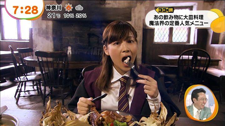 takeuchi20140325_43.jpg