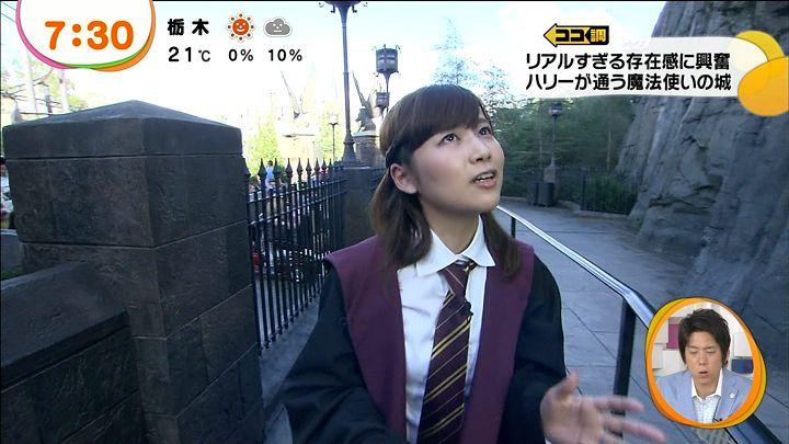 takeuchi20140325_49.jpg