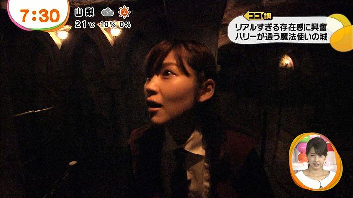 takeuchi20140325_50.jpg