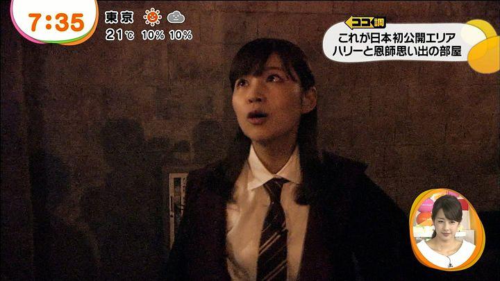 takeuchi20140325_52.jpg