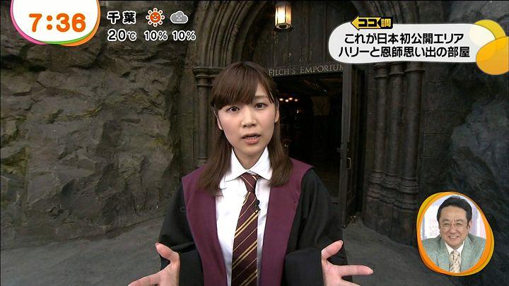 takeuchi20140325_54.jpg