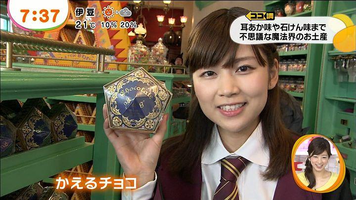 takeuchi20140325_55.jpg