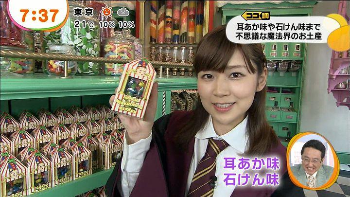 takeuchi20140325_58.jpg