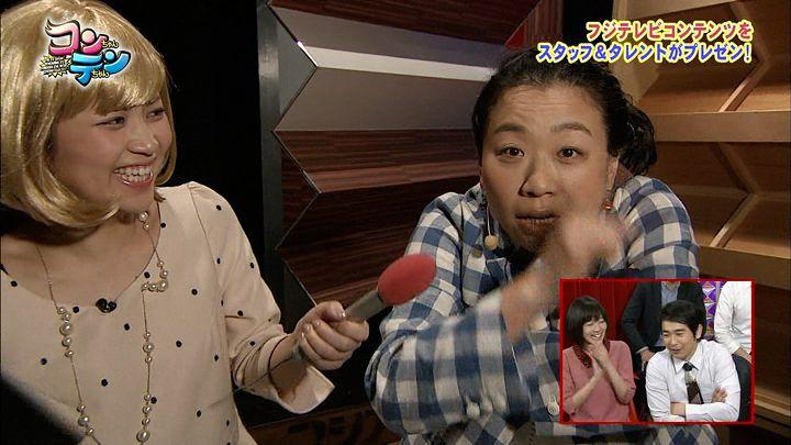 takeuchi20140327_07.jpg