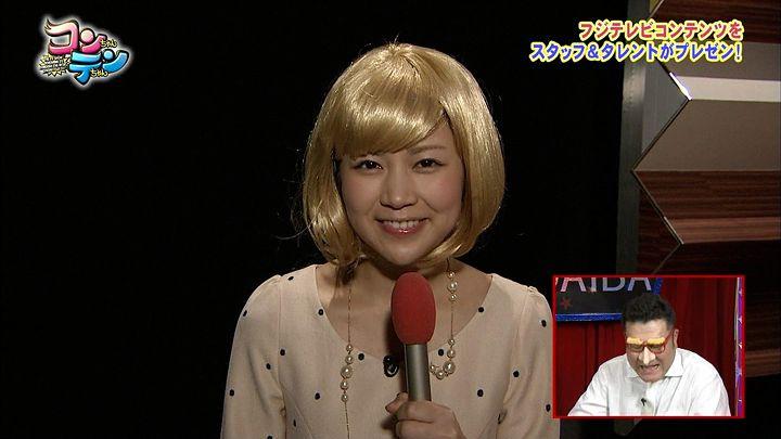 takeuchi20140327_09.jpg