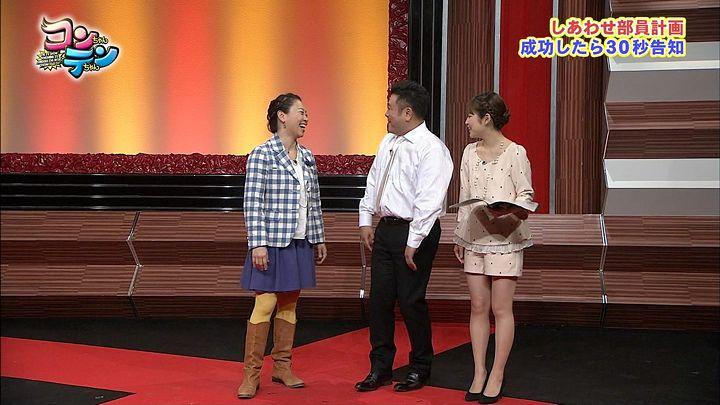 takeuchi20140327_11.jpg
