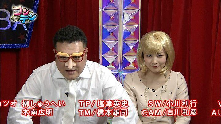 takeuchi20140327_12.jpg