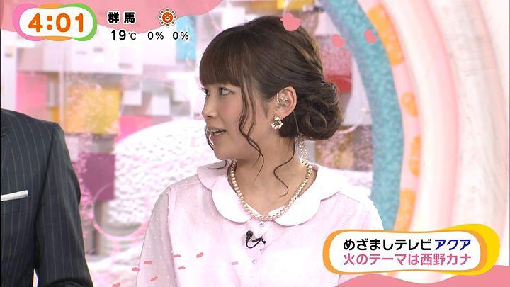 takeuchi20140401_02.jpg